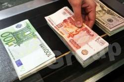 Что лучше брать в Таиланд: евро, доллары или рубли?