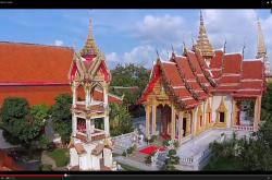 Видео Храм Чалонг - Ват Чалонг (Wat Chalong) - Видео