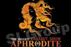 Шоу Афродита на  Пхукете