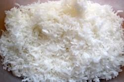 Кокосовая стружка Grated Coconut Meat Thai (тайское название): Neu Ma Prao Season (сезонность): All year round Availability (вид): Frozen Packaging (упаковка): Plastic bag in master carton