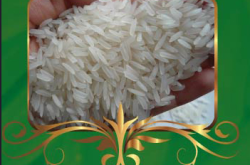 Рис ароматный Патхумтхани