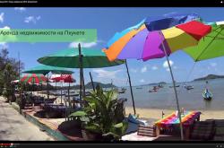 Quay Rawai - Video, Phuket
