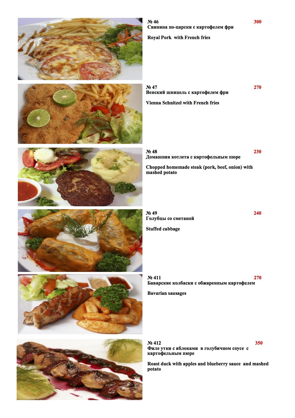 Food delivery in Phuket - Meat dishes 2