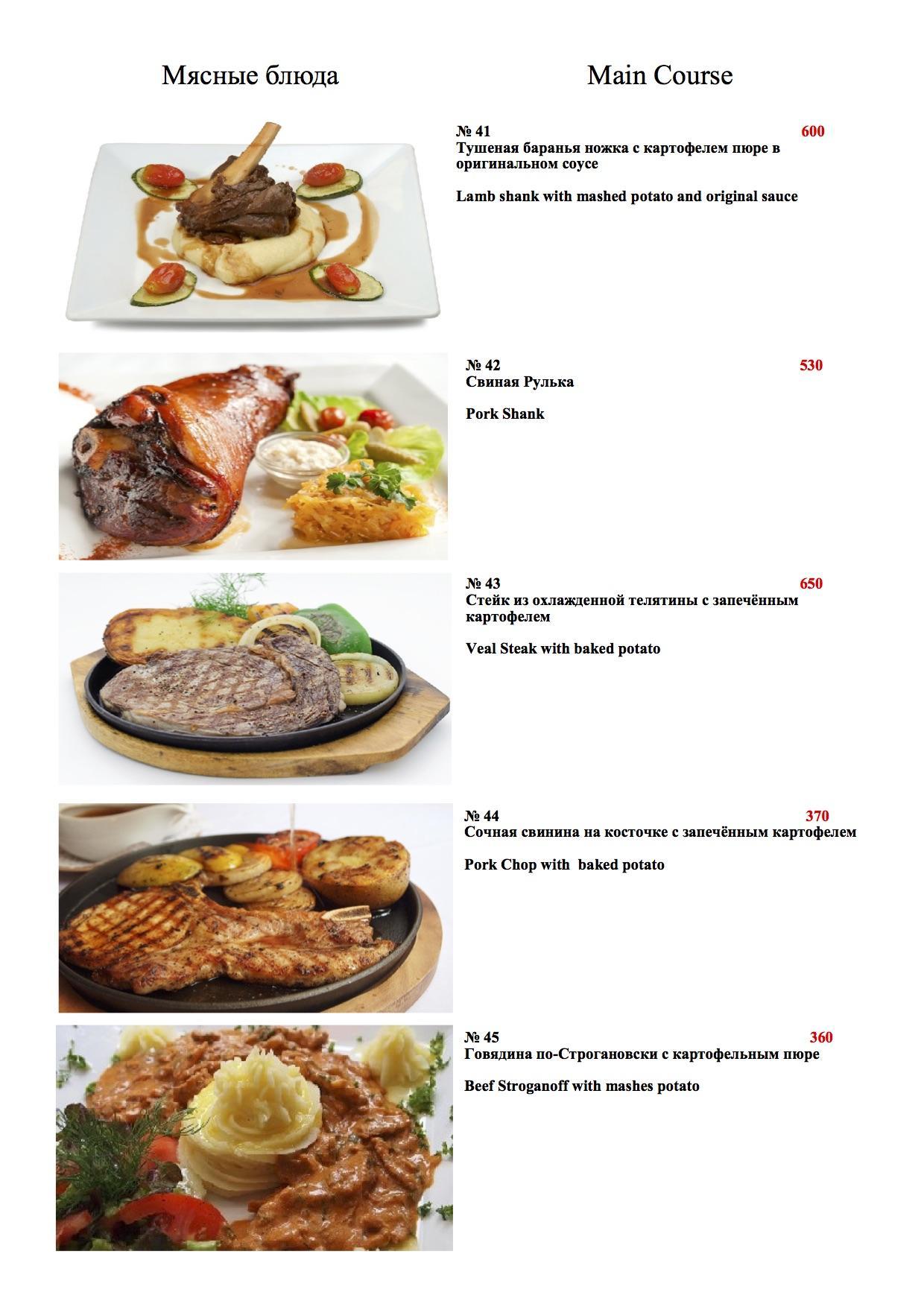 푸켓에서 음식 배달 - 고기 요리