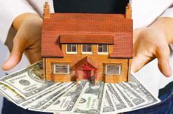 Кредит на Покупку виллы, квартиры в Тайланде